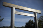"<span class=""title"">仏教公伝と神社</span>"